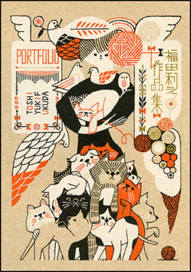 画像: 「スピッツ」のCDジャケットなどを手がけるイラストレーター・福田利之初の本格的作品集刊行