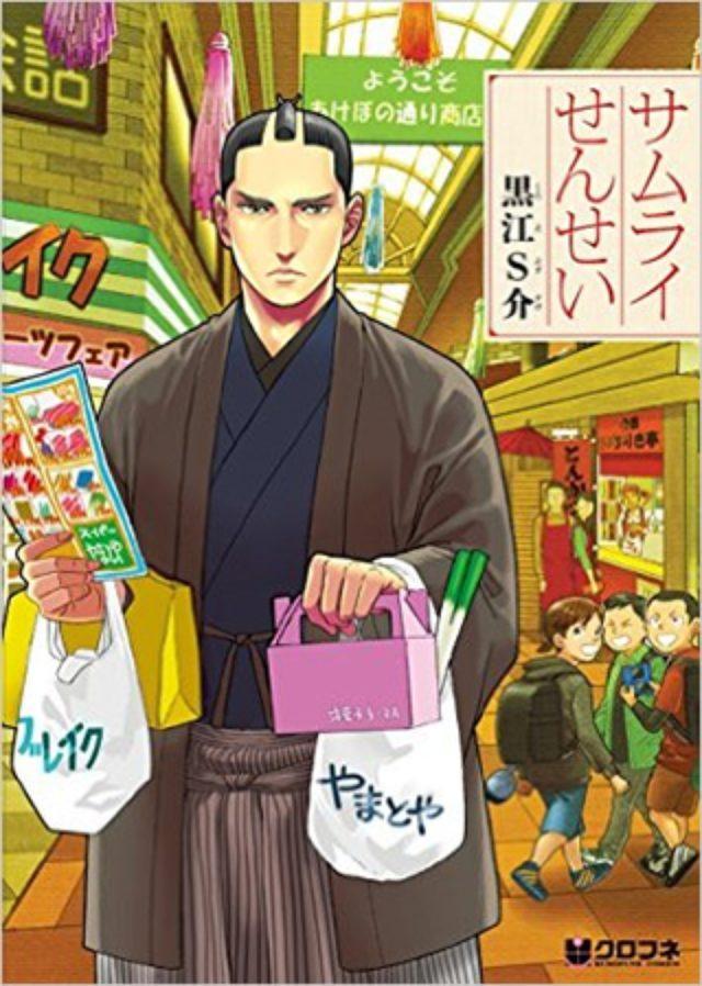 画像: 「今までで1番かわいい龍馬」キャリア20年のベテラン俳優・神木隆之介が坂本龍馬に挑戦!