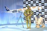 画像: ANAが宇宙を目指す!?スター・ウォーズの新機体
