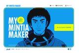 画像: 『宇宙兄弟』『働きマン』風の自画像が作成できる?「MY MINTIA MAKER」がおもしろい!