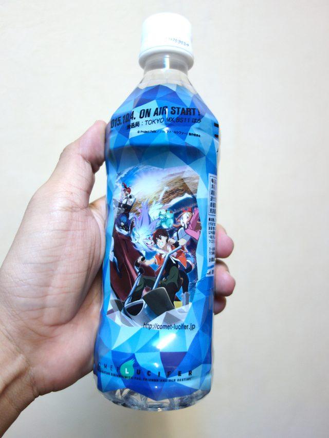 画像: ペットボトル内が3D劇場に!? 新アニメ『コメット・ルシファー』の配布する水がすごい