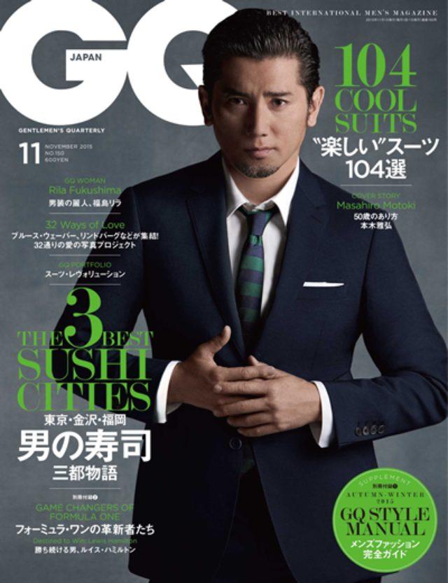 画像: 俳優・本木雅弘が目指す理想の50代とは...?『GQ JAPAN』11月号