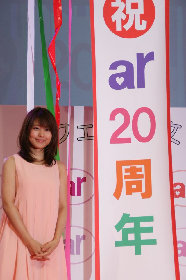 画像: 『ar』創刊20周年記念イベント「おフェロな文化祭」に密着!【有村架純独占インタビューも!】