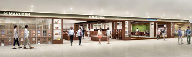 画像: 図書館と大型書店が融合した文化・交流施設「OKEGAWA honプラス+」オープン!