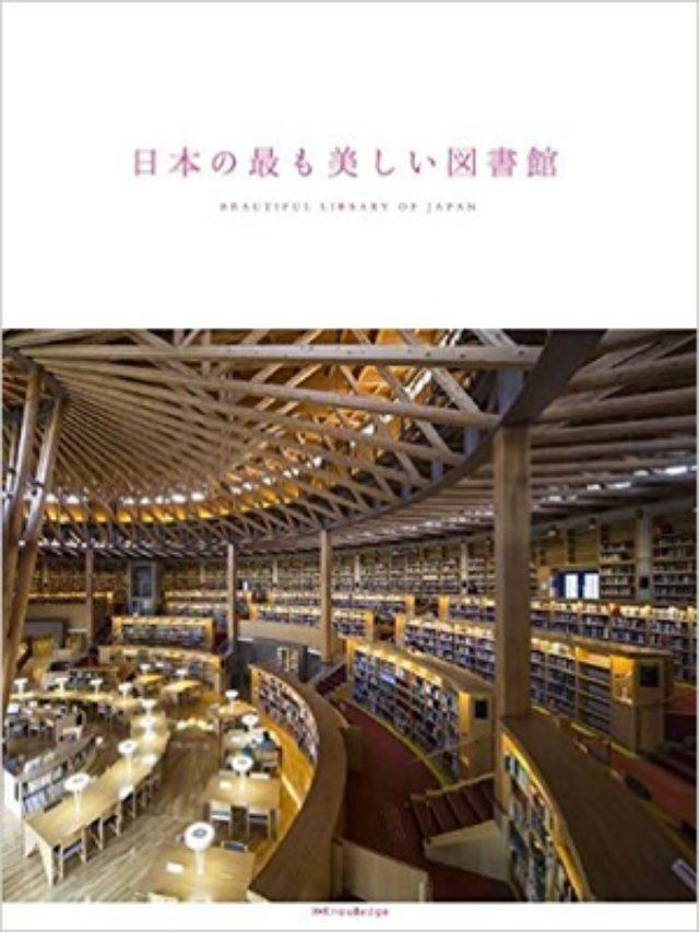 """画像: 住民投票近づく! 愛知県小牧市""""ツタヤ図書館""""建設を巡り賛否の声"""