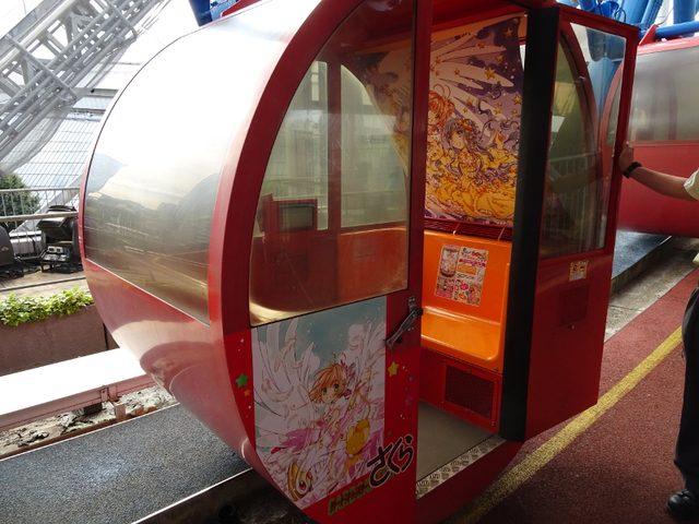 画像: 『セーラームーン』『CCさくら』観覧車で15分の空の旅!「なかよし60周年感謝祭」に行ってみた!