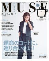 画像: 梨花、20年以上のモデル人生で初専属モデルに!