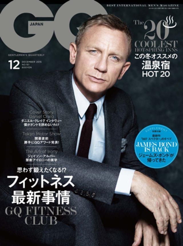 画像: 『GQ JAPAN』12月号に「007 スペクター」主演ダニエル・クレイグ登場! 「僕がボンドを辞めないわけ」を語る