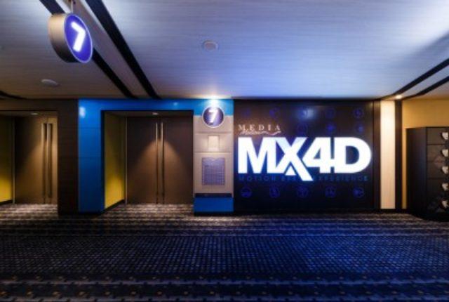 画像: 『スター・ウォーズ』公開に合わせてTOHOシネマズがMX4Dを新導入