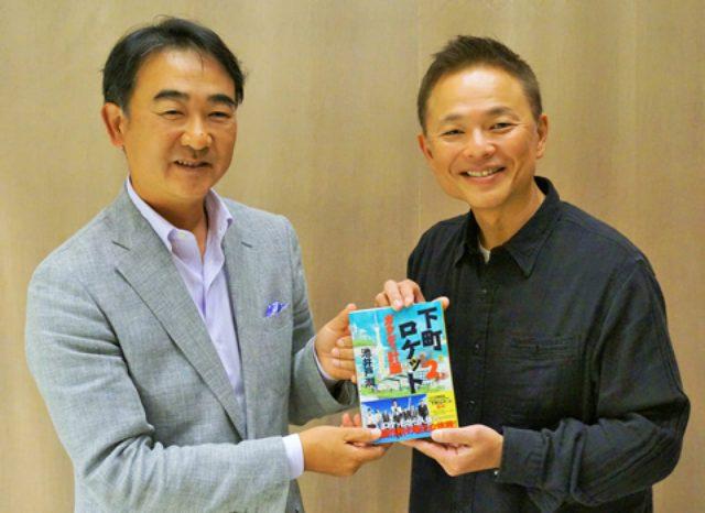 画像: ドラマ「下町ロケット」の神谷弁護士にはモデルがいた!? 池井戸潤が恵俊彰とラジオで初対談