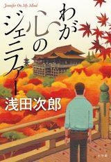 画像: ラリーは何しに日本へ? アメリカ人ひとり旅が教える日本文化論