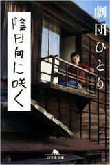 画像: 劇団ひとり脚本の映画「クレヨンしんちゃん」最新作に、「絶対面白くなる」「胸熱だわ!」と期待の声