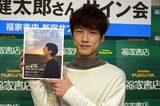 """画像: 坂口健太郎が初フォトブックで見せた""""普段見られない僕""""【画像あり】"""