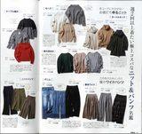 画像: 3千円よりも3万円の服のほうがお得!?―極上コスパ服3つの鉄則