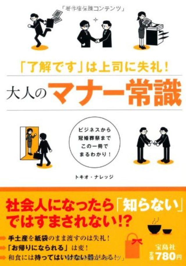 画像: 飛行機の座席に上座はある? ビジネスマナー入門