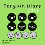 画像: 「Suicaのペンギン」がちりばめられた絵本のようなダイアリーが可愛い!