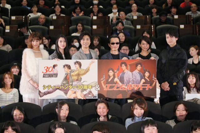 画像: ドラマ「エンジェル・ハート」ついに最終話目前! ファン感謝イベントに上川隆也&北条司も登場
