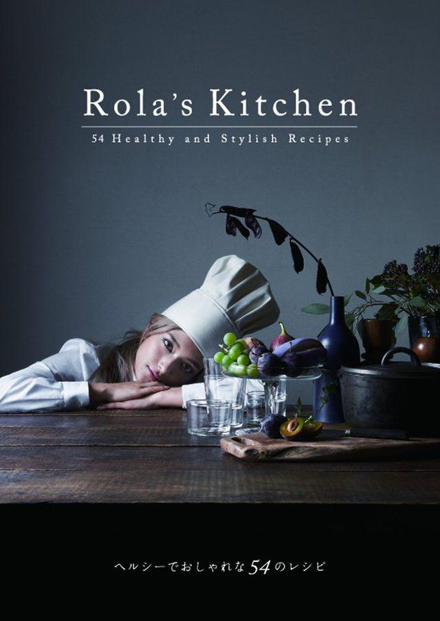 画像: ローラの料理の腕前は!? スーパーフードも豆乳、米粉も活用! キレイの秘訣がいっぱいのレシピBOOK