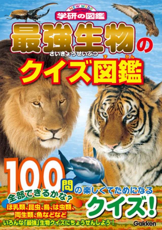 画像: ライオンとトラが戦ったら勝つのはどっち?―「夢の対決」をシミュレーションして解説