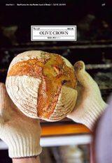 画像: パン好きによるパン好きのためパンの本『CRAFT BAKERIES』―国内外61軒のパン屋さんを紹介