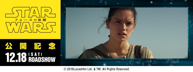 画像: 『僕だけがいない街』三部けい、『STAR WARS』にマンガの手法を学んだ<後編>