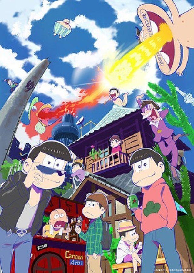 画像: 「あぁぁぁ! あの愛らしい6つ子を誌面でも眺められるなんて!」『おそ松さん』マンガ化決定にファン大興奮!