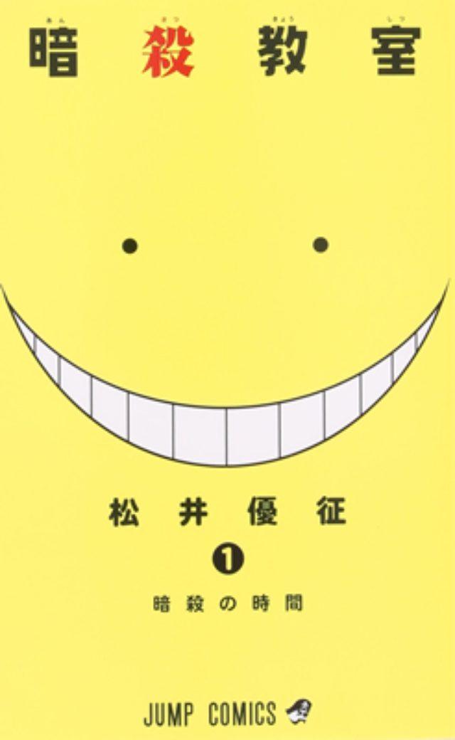 画像: 映画「暗殺教室 -卒業編-」嵐・二宮和也ら追加キャスト発表にファンの反応は?