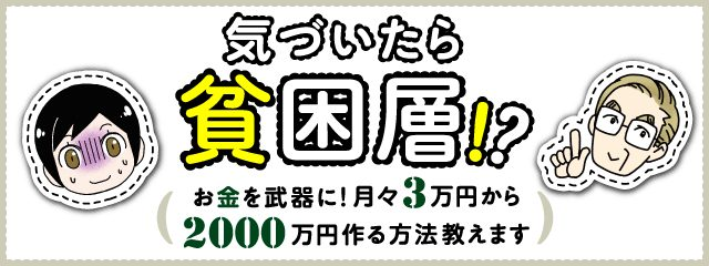 画像: 【連載】第1回 「残高98万円の女」