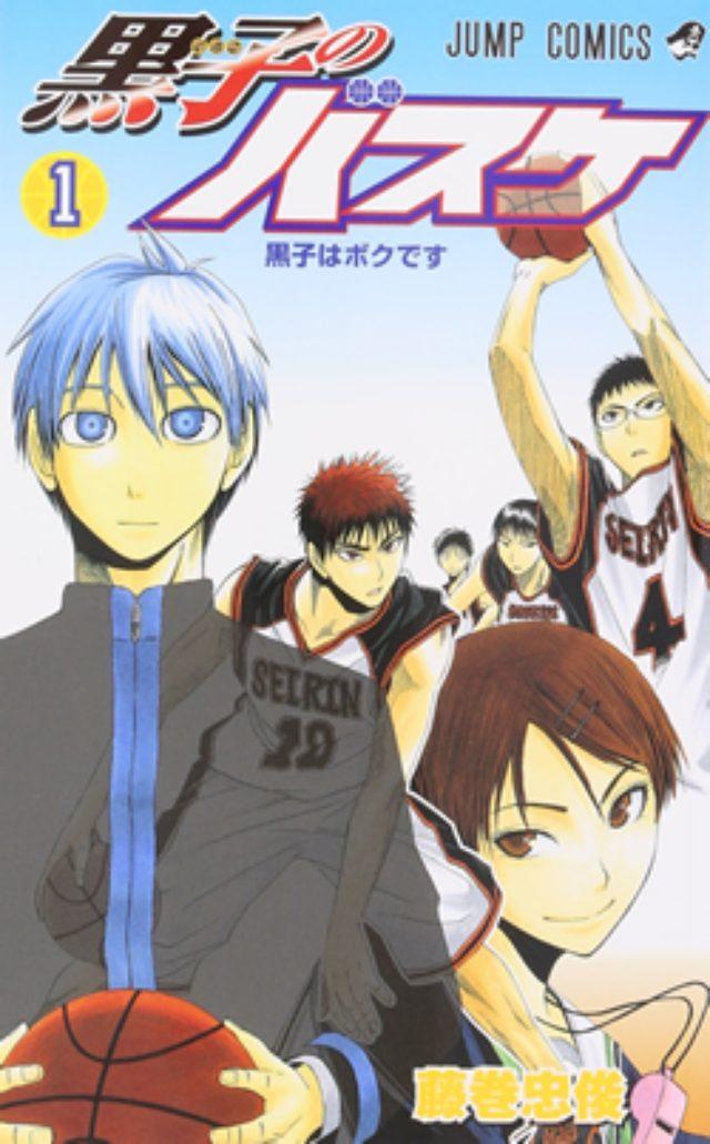 画像: 『黒子のバスケ』舞台化&主人公に小野賢章が決定!ファンからは「適任者を選んでくれた!」との声