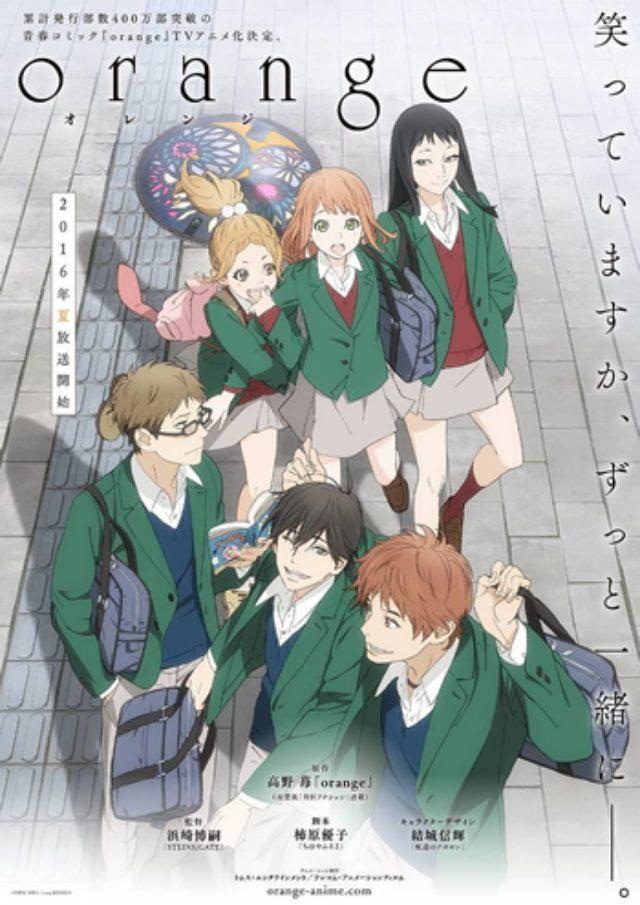 画像: 『orange』今夏TVアニメ化決定! 『月刊アクション』4月号には描き下ろし読切作品も特別掲載!