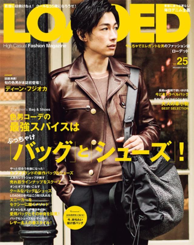 画像: ディーン・フジオカ、初のメンズファッション誌表紙に! 多彩な彼のルーツが明らかに...!