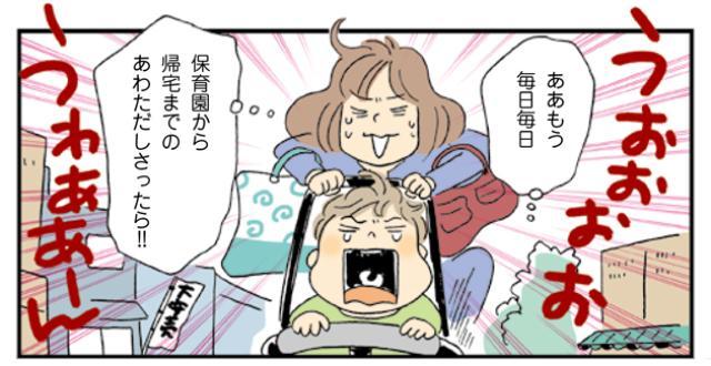 """画像: 共働き夫婦の""""賢い""""家事・育児の分担術!"""