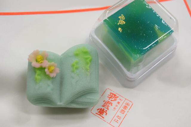 画像: 老舗の若旦那たちが『和菓子のアン』の世界を再現!【『アンと青春』刊行記念イベントレポート】
