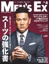 画像: 田中将大「MLBで圧倒的な選手になる!」リーグ開幕に向けての抱負を語る