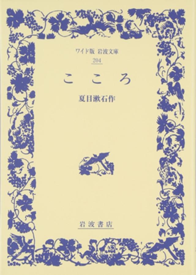 画像: 「ぶっ飛びすぎだろ!」夏目漱石の名作にゾンビ要素を加えた『こころオブザデッド~スーパー漱石大戦~』に大反響!