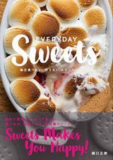 画像: 市販のお菓子をアレンジしただけで絶品スイーツに!? 手軽にお家スイーツを楽しめるレシピ