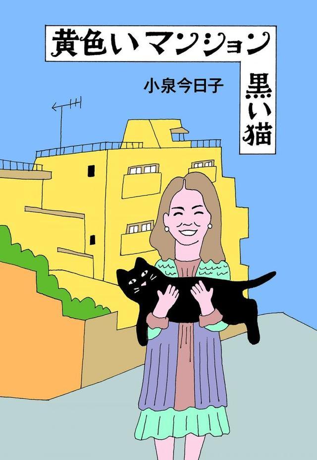 画像: 小泉今日子、第二の故郷・原宿を語る。