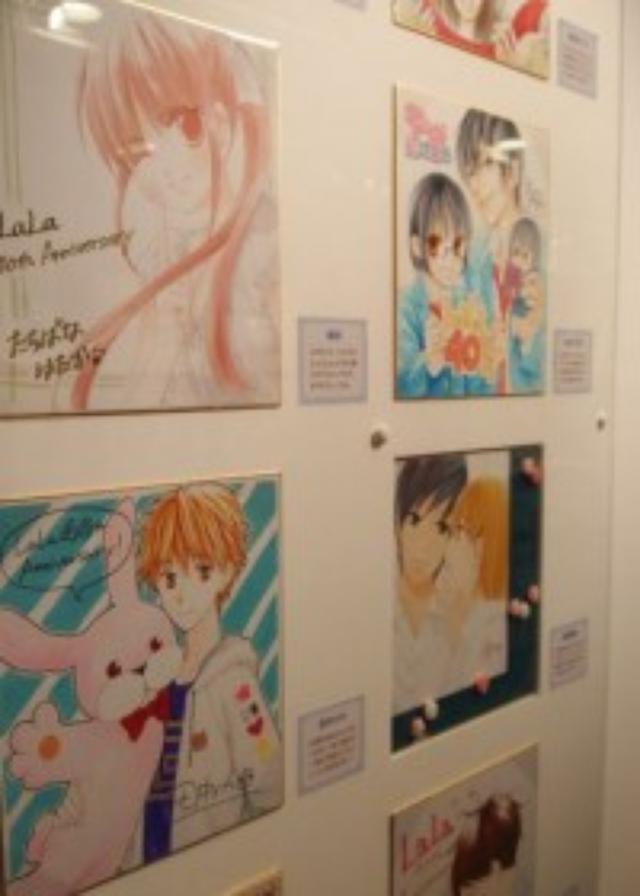 画像: 『Lala』40周年! 池袋で開催中の原画展「美しい少女まんがの世界」、あす最終日!