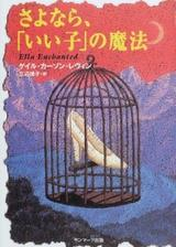 画像: 金原瑞人、三辺律子... 4人の翻訳者たちが海外文学・映画を語り尽くす! 日本では出版が難しい本をクラウドファンディングで出版する企画もスタート
