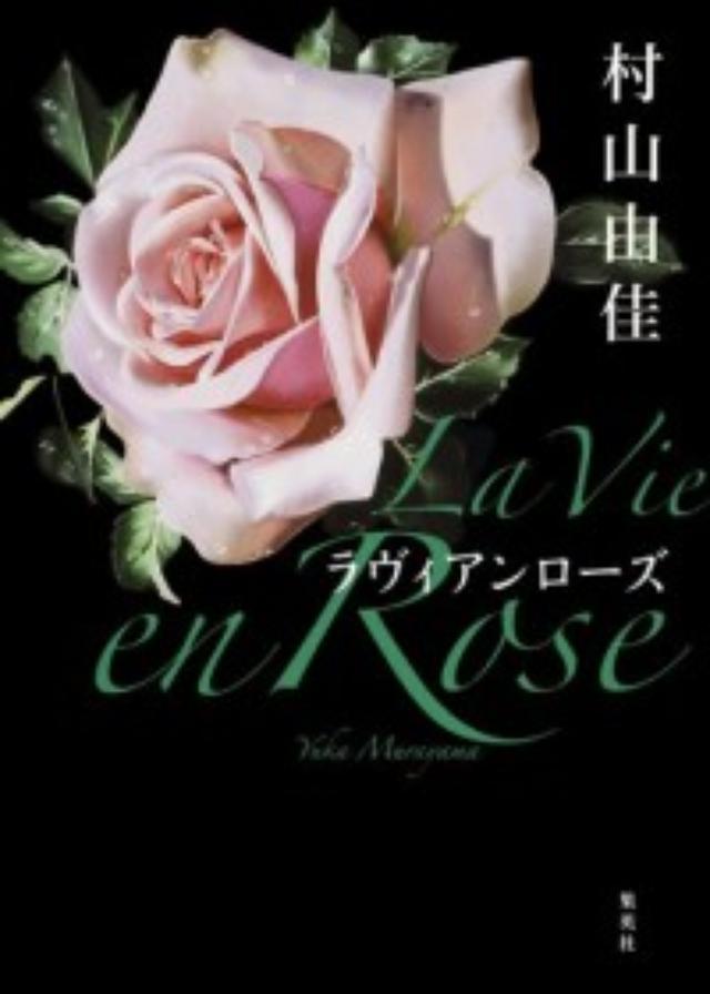 画像: 不倫の末は、地獄か自由か? どんな夫婦にも潜む「闇」と「転落」。日本のヤバ過ぎる夫婦問題を映し出す衝撃作!