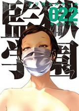 画像: 【8月5日】本日発売のコミックス一覧