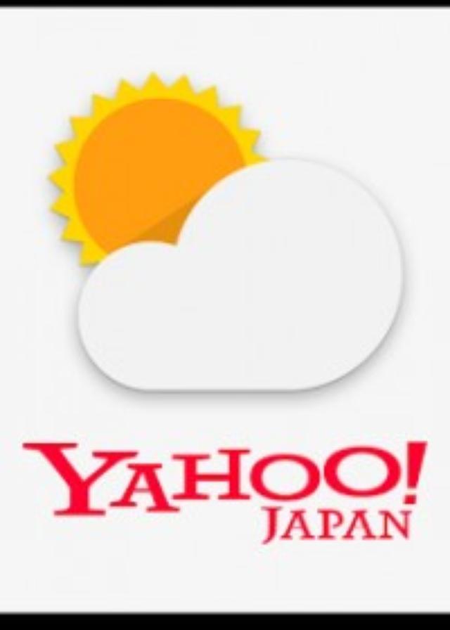 画像: 夏休みはゲリラ豪雨にご注意! おでかけ前にスマホにいれておきたいお天気アプリ5選