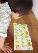 画像: 指でたどる絵本『ゆびさきちゃんのだいぼうけん』を1歳児と読んでみた!