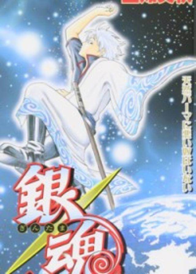 画像: 映画「銀魂」キャスト第二弾発表にファン大盛り上がり!!「無駄に綺麗で豪華www」
