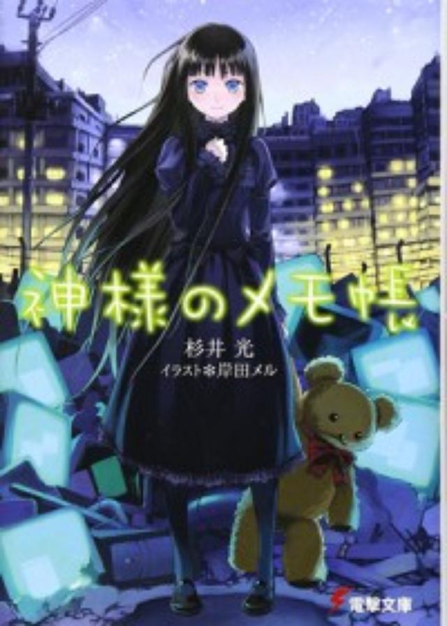 画像: 「これはとんでもないことになりそうだぜ!!」NHK教育番組のおにいさんにイラストレーター岸田メル起用で驚きの声多数!