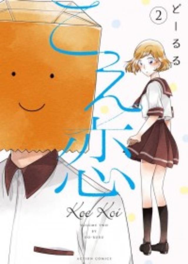 画像: 【8月12日】本日発売のコミックス一覧