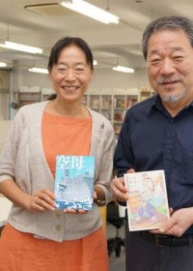 画像: 異色の漫画家対談――かわぐちかいじとこうの史代が広島で語ったこと【後編】