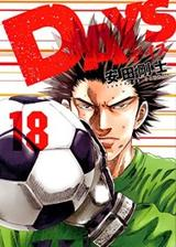 画像: 【8月17日】本日発売のコミックス一覧