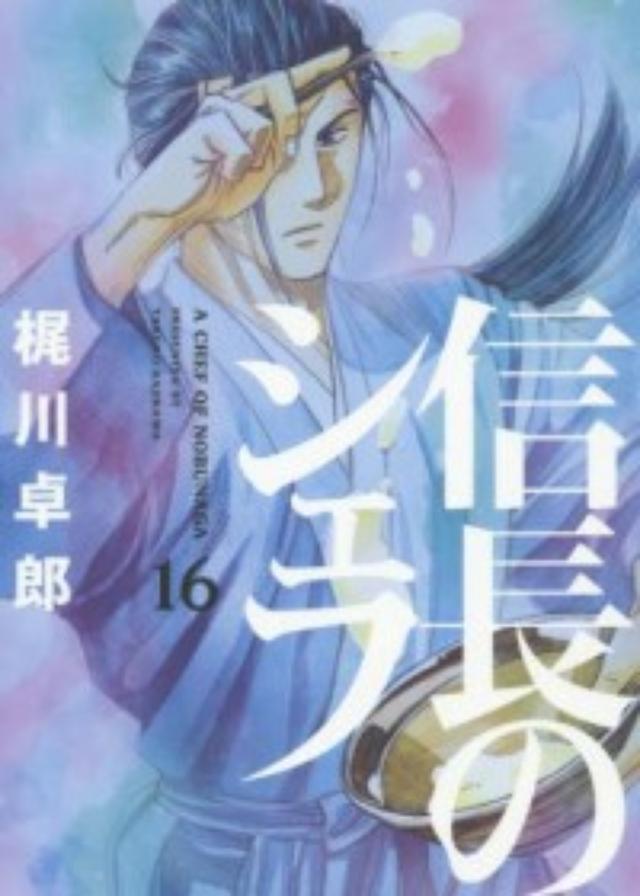 画像: 【8月16日】本日発売のコミックス一覧