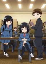 画像: 本を読まずに読んだコトにしたいグータラ読書家を描く『バーナード嬢曰く。』アニメ化決定!